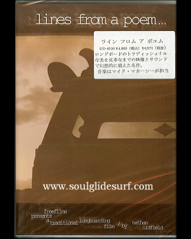 DVD 『Lines from a poem』 SEAWORTHYを超える名作!